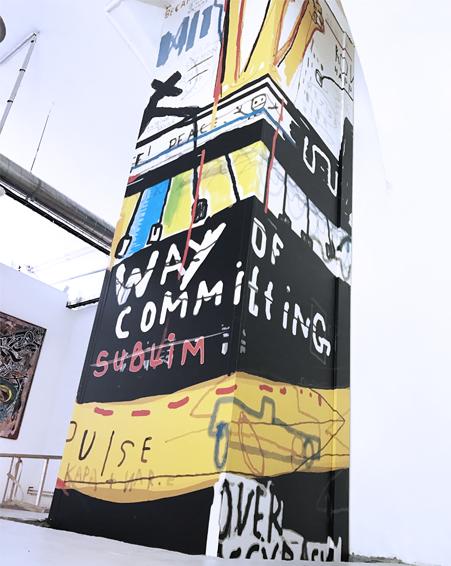 marquage adhésf ascenseur sublim brodeur communication signalétique