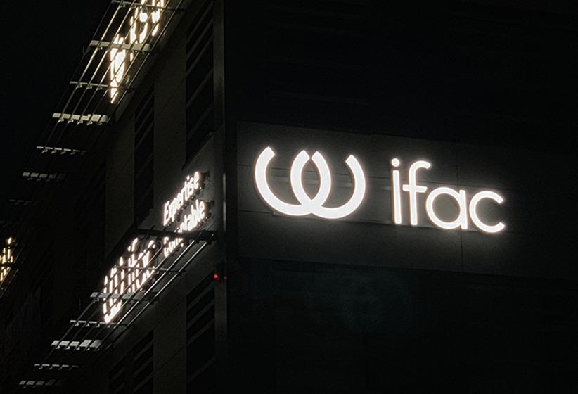 ifac enseigne lumineuse lumière signalétique reims bezannes communication identité marque